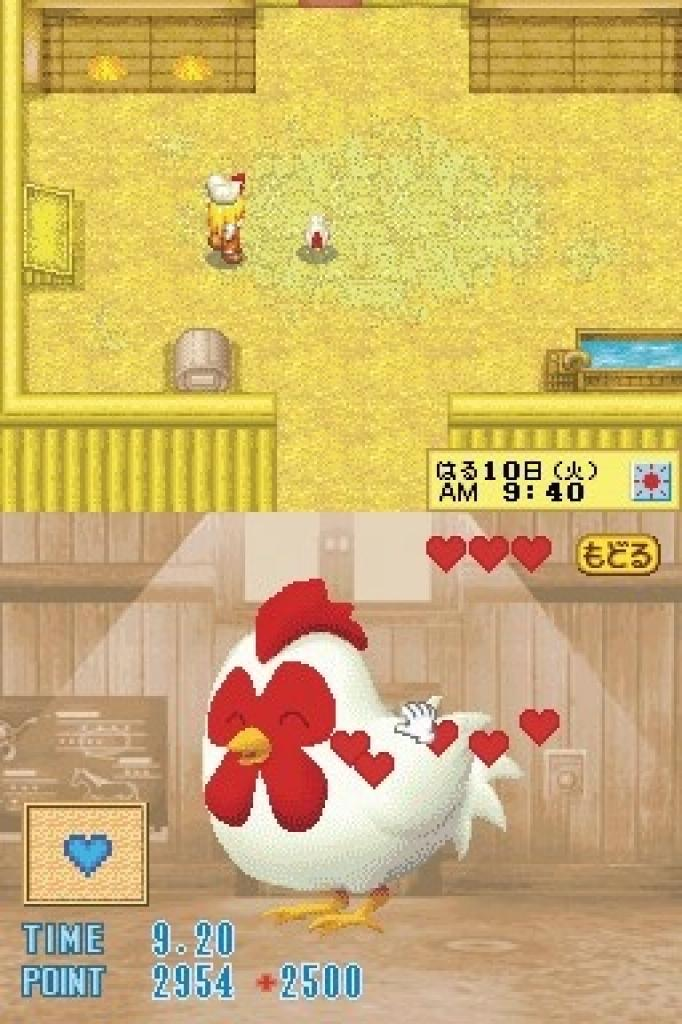 [11/03/08] Harvest Moon DS Cute
