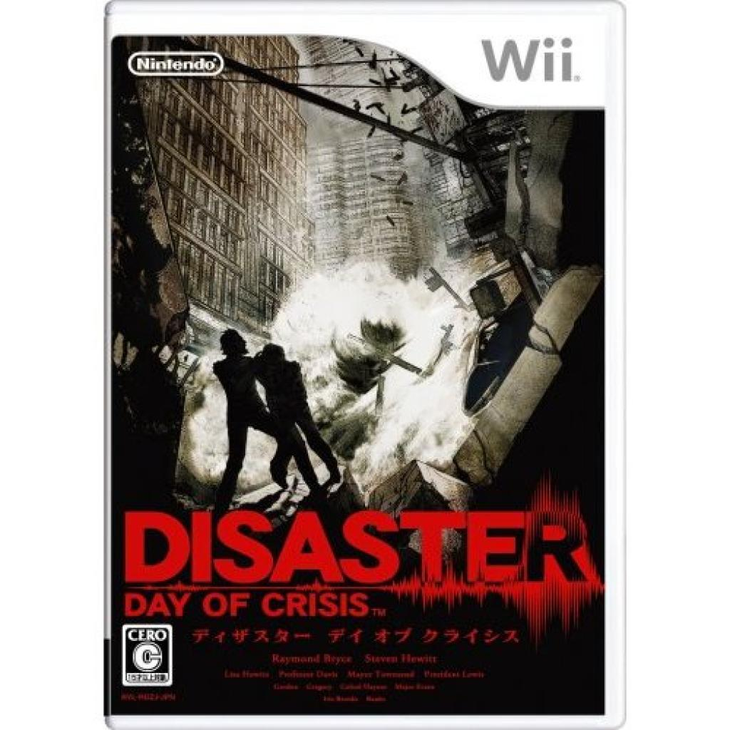 [08/09/08] Disaster: Day of Crisis - Japanisches Boxart - Wii