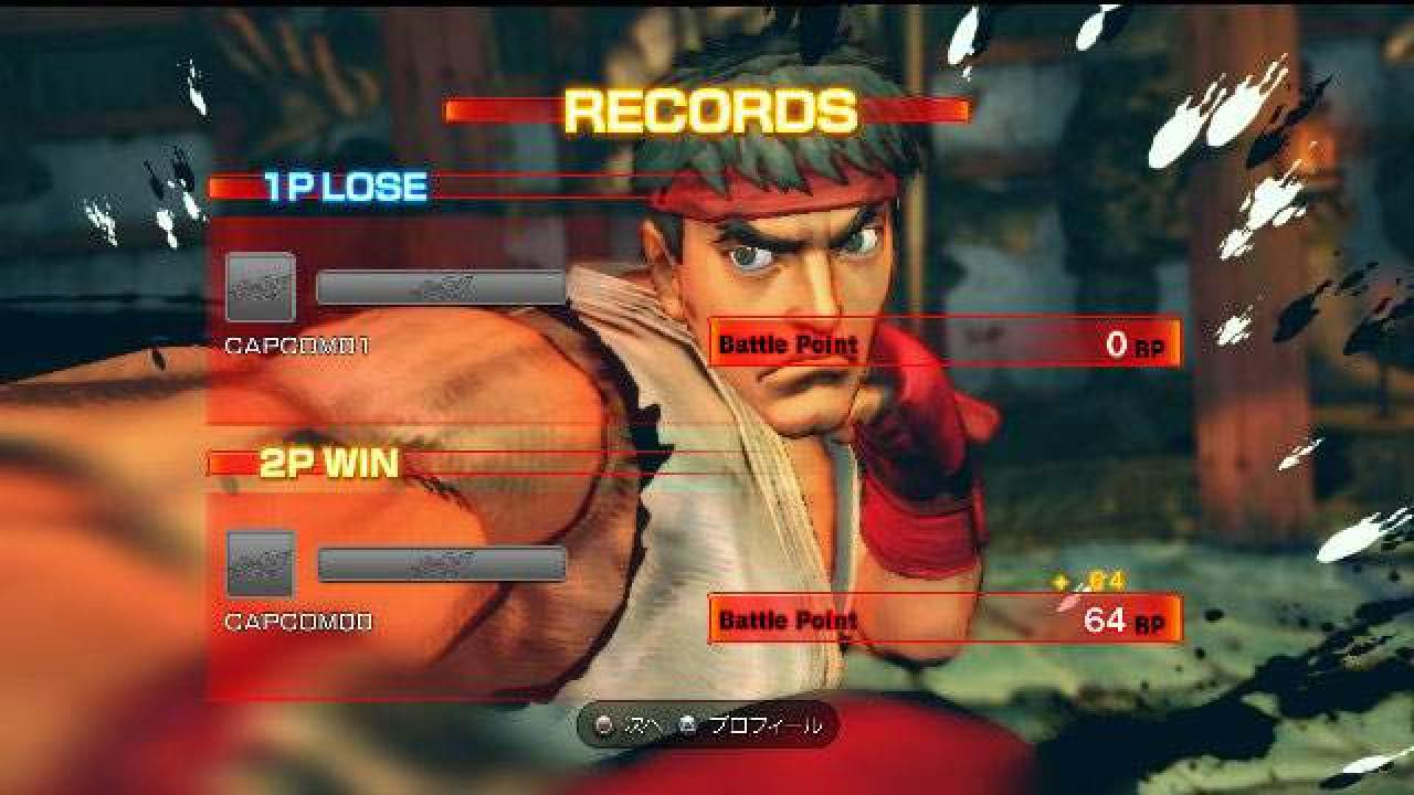 [03/02/09] Street Fighter IV Screenshots<br><br>Cool! <a href=