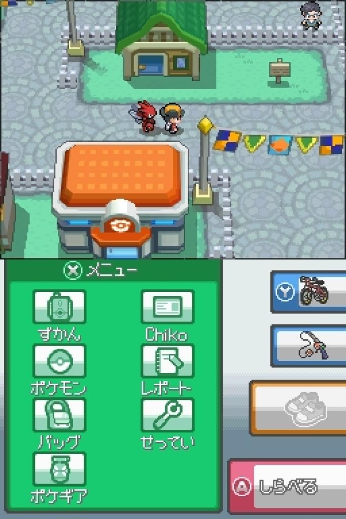 Pokemon Heart Gold and Soul Silver Japanese to English