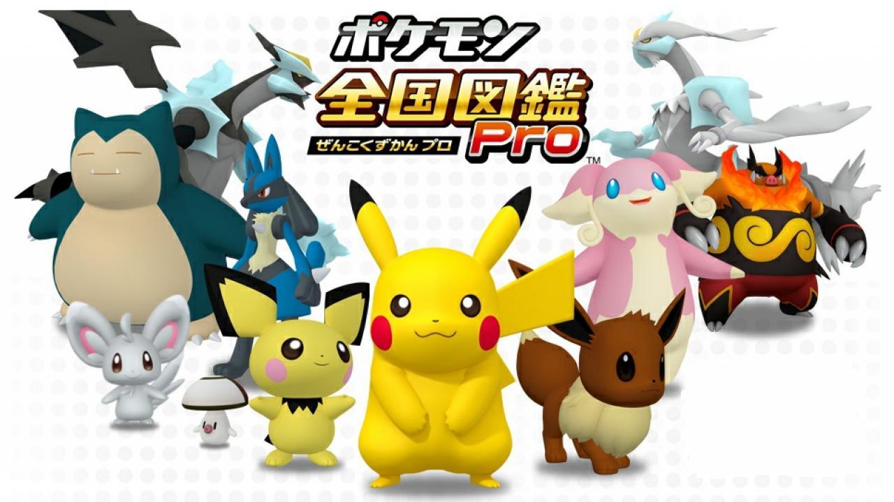 pokemon online spielen