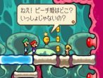 Mario & Luigi RPG 3 Screenshots (1)