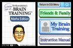 DSiWare: A little bit of... Dr. Kawashimas Brain Training: Maths Edition (12)