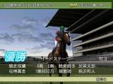 Screenshot zu G1 Jockey Wii - 2008/10/01684990.jpg