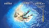 Screenshot zu Go! Sports: Skydiving - 2008/01/sd-002.jpg