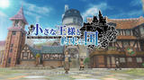 Screenshot zu Final Fantasy Crystal Chronicles: My Life As A King - 2008/03/wii24.jpg