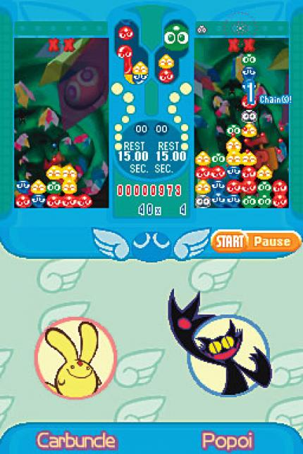 Puyo Pop Fever - Cheat