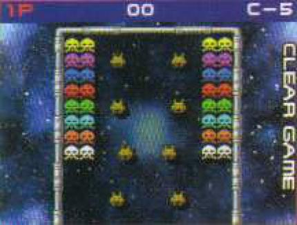 Mit Paddle-Controller spielbar: Neues Material zu Arkanoid DS