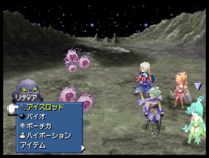 Fantasievolle Screenshots zu Final Fantasy IV für DS