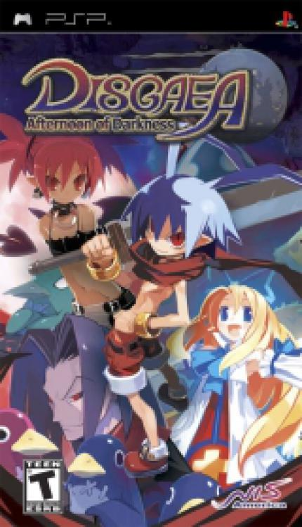 Disgaea: Afternoon of Darkness - Cheats