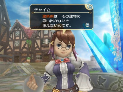 Neue Bilder zum Wii-Ware-Titel Final Fantasy Crystal Chronicles