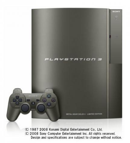 Metal Gear Solid 4: Guns of the Patriots Limited Edition PlayStation 3