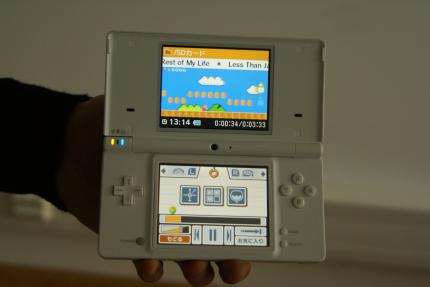 Der MP3-Player des Nintendo DSi