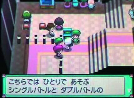 pokemon casino schlüssel