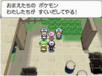 Aktuelle Screenshots aus Pokémon Black and White.
