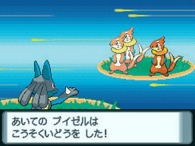 Screenshot aus Pokémon: Diamant