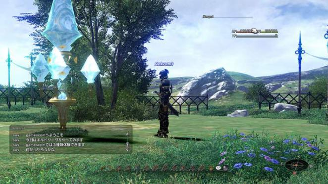 Screenshots aus Final Fantasy XIV Online für PS3 (5)