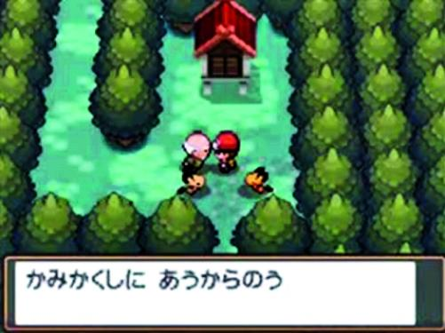 how to catch pokemon in safari zone soul silver