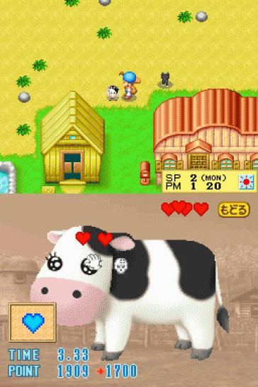 2. Harvest Moon: Tale of Two Towns