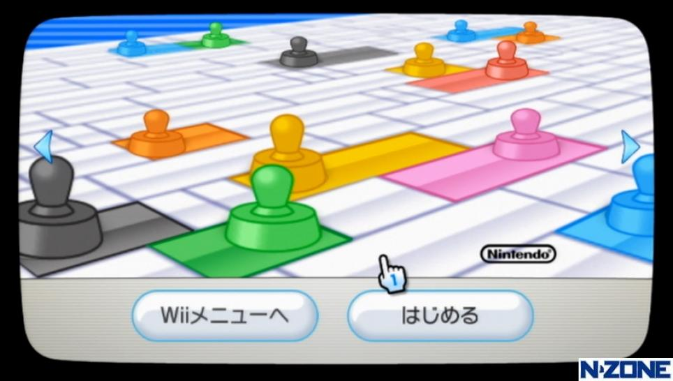 Wii TV Channel