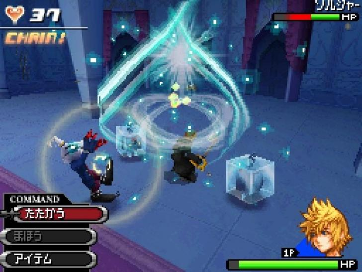 Kingdom Hearts 358/2 Days Screenshots für DS (6)