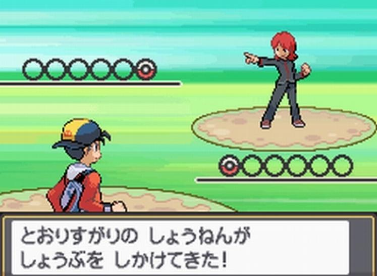 Screenshots aus Pokémon Heart Gold & Soul Silver (1)