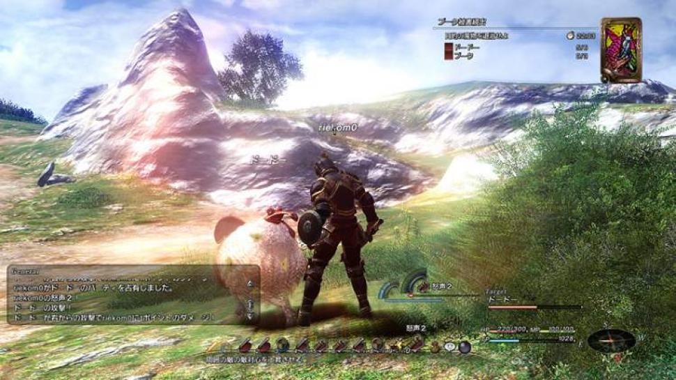 Neue Screenshots und Artworks zu Final Fantasy 14