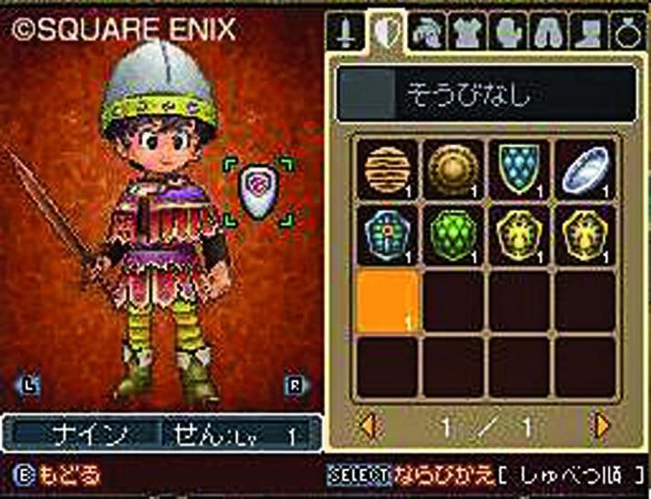 Dragon Quest IX   Lösung, Tipps Und Boss Kämpfe: Wennichsnur Wüste Und  Kommodore Waran
