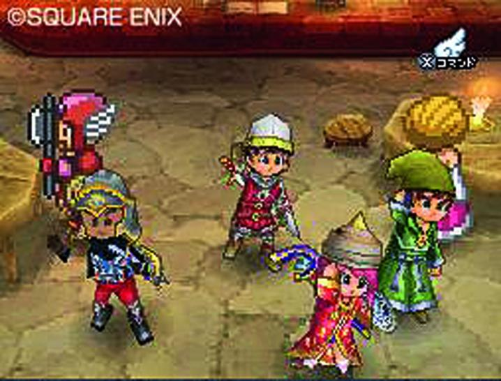 2. Dragon Quest XI