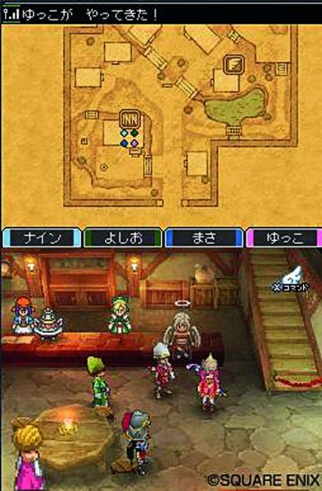 Schön Dragon Quest IX   Lösung, Tipps Und Boss Kämpfe: Wennichsnur Wüste Und  Kommodore Waran
