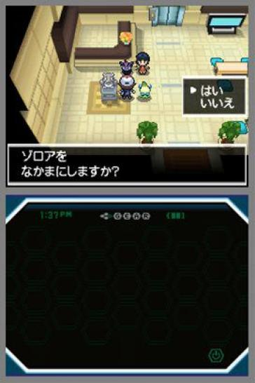 Aktuelle Screenshots zu Pokémon Black and White für den Nintendo DS. (1)