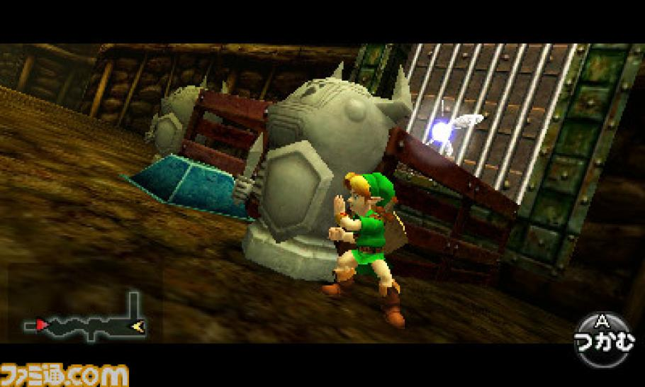 Screenshot aus The Legend of Zelda: Ocarina of Time für den Nintendo 3DS.