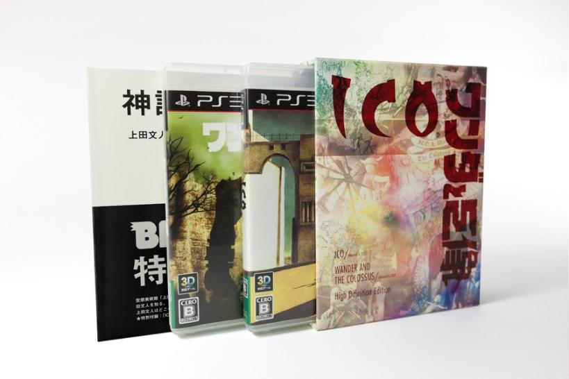 Bilder der japanischen Limited Edition der PS3-Collection mit ICO und Shadow of the Colossus (2)