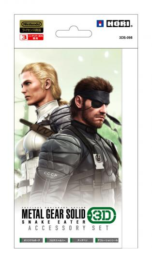 Bilder des Metal Gear Solid: Snake Eater 3D Accessiore-Kits.