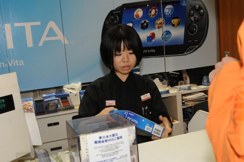 -Trophäen, PlayStation Vita für Frauen, GTA 5-Release-Termin - Die ...