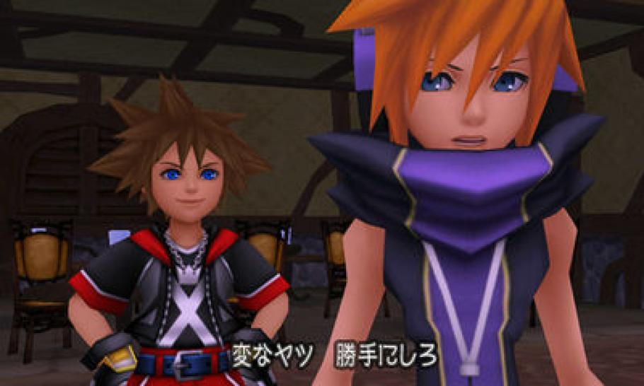 Kingdom Hearts 3D: Dream Drop Distance kommt am 20. Juli für Nintendo 3DS.