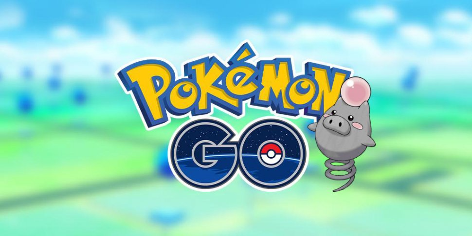 Pokémon GO: the start of the psychological spectacle is imminent - all information about activation