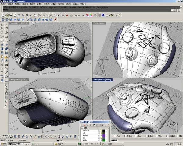 playstation 4 technik spiele ank ndigung und mehr. Black Bedroom Furniture Sets. Home Design Ideas