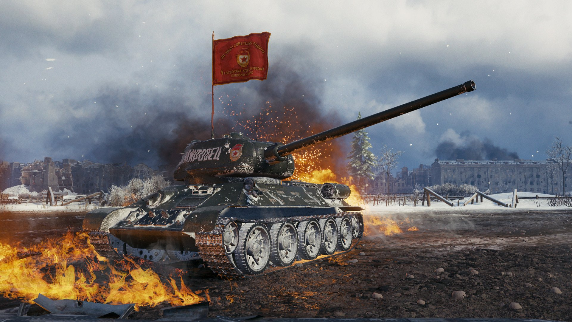 World of Tanks: Steam release announced