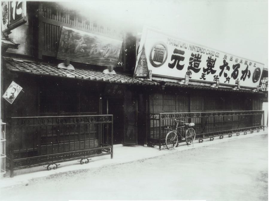 Nintendo: Fan builds historical Nintendo headquarters