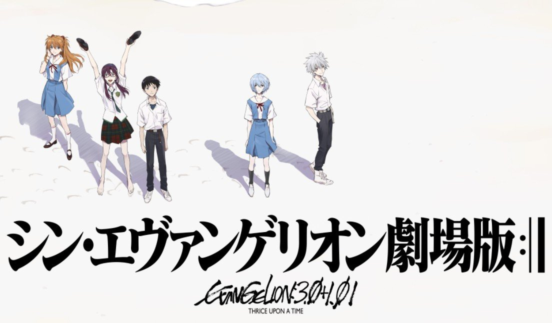 Evangelion: 3.0 + 1.01 - Movie now available on Prime Video